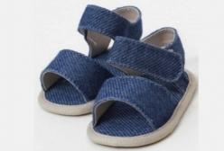 Sandália para Bebê Jeans Hug